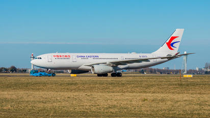 B-5973 - China Eastern Airlines Airbus A330-200