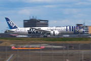 JA873A - ANA - All Nippon Airways Boeing 787-8 Dreamliner aircraft