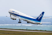 JA609A - ANA - All Nippon Airways Boeing 767-300ER aircraft
