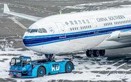 B-6532 - China Southern Airlines Airbus A330-200 aircraft