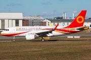 B-8852 - Chengdu Airlines Airbus A319 aircraft