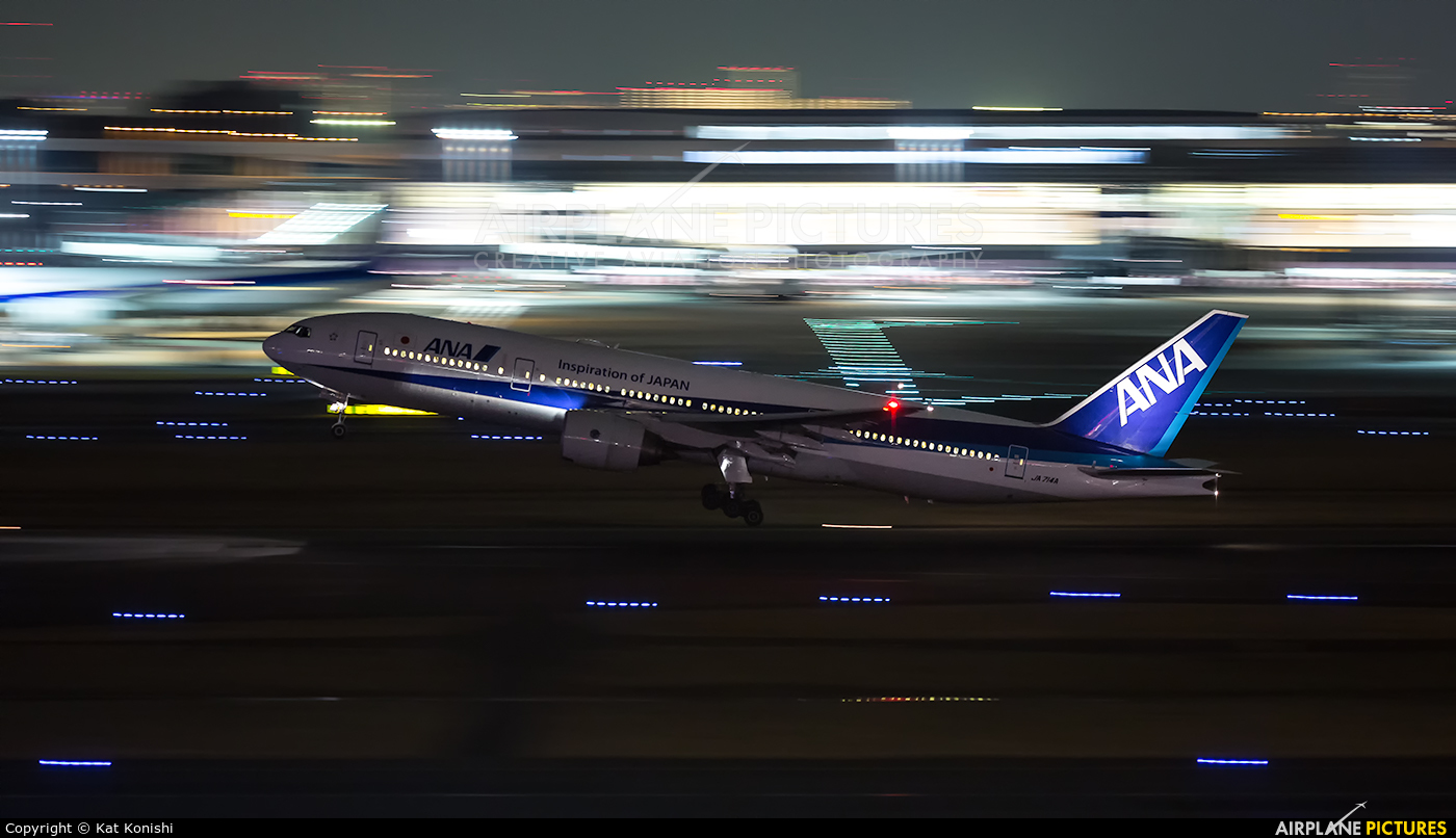 ANA - All Nippon Airways JA714A aircraft at Tokyo - Haneda Intl