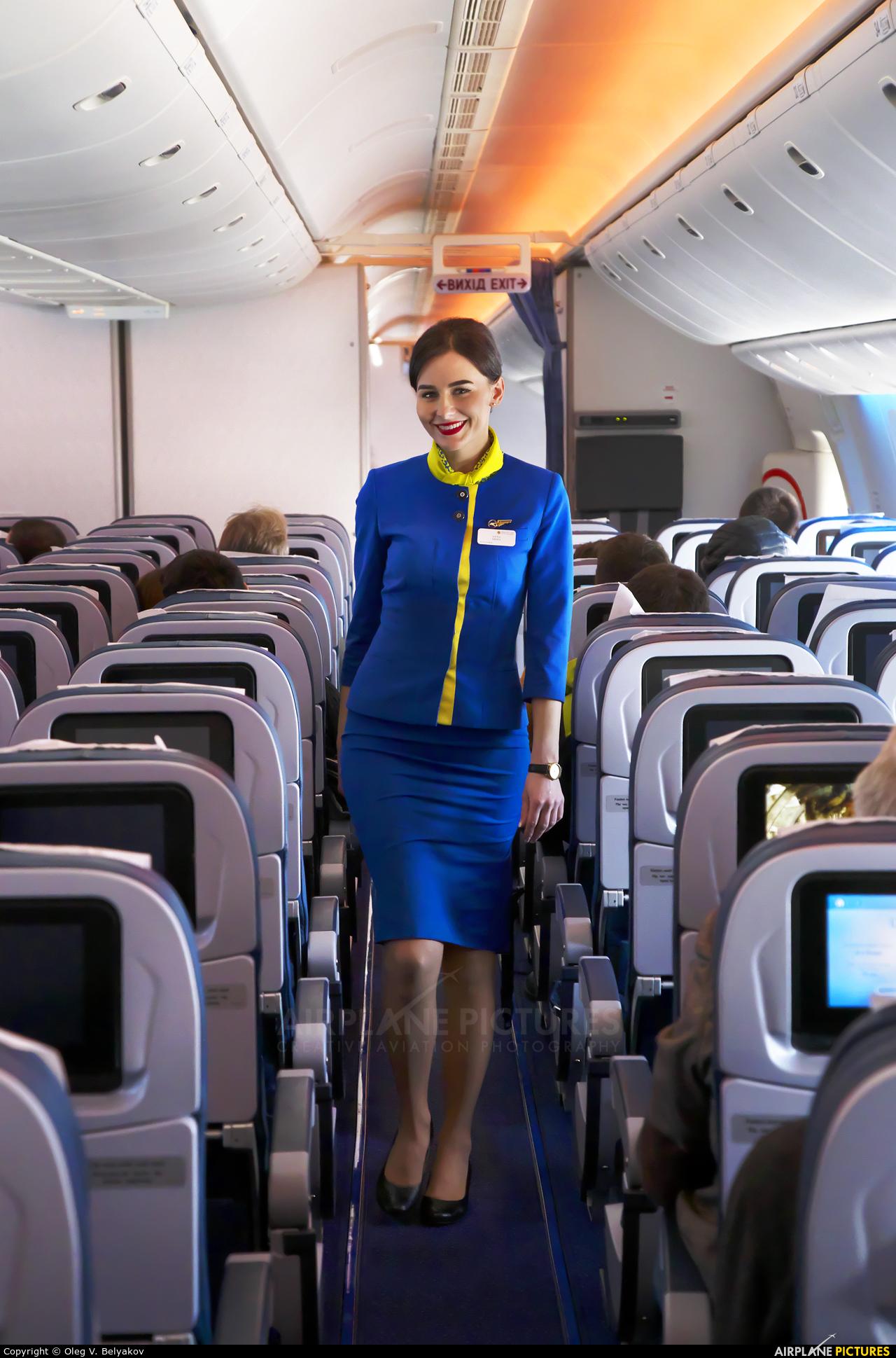 Ukraine International Airlines UR-GOA aircraft at In Flight - Ukraine