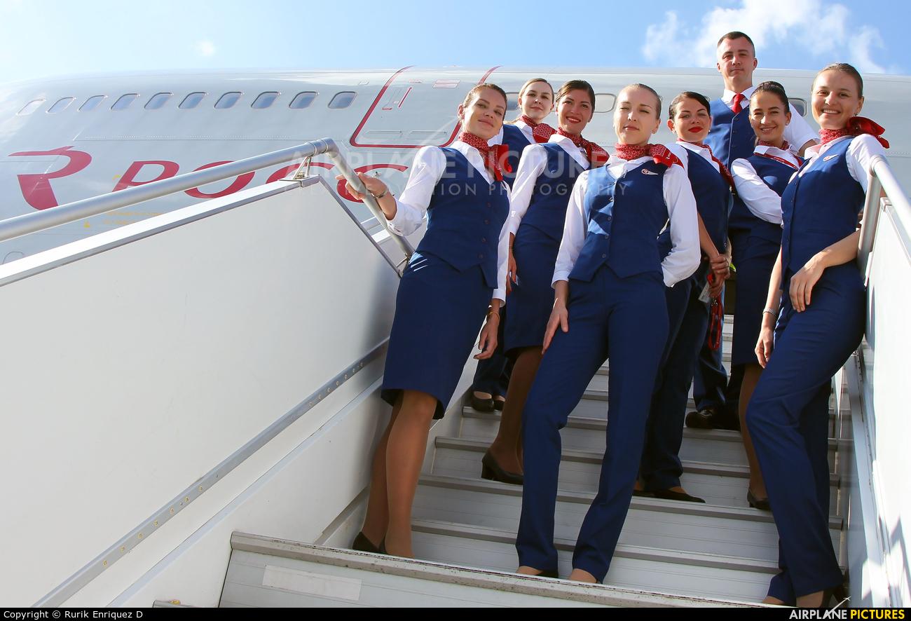Rossiya - aircraft at Cancun Intl