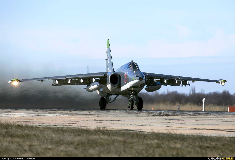 Russia - Air Force 29 aircraft at Primorsko-Akhtarsk