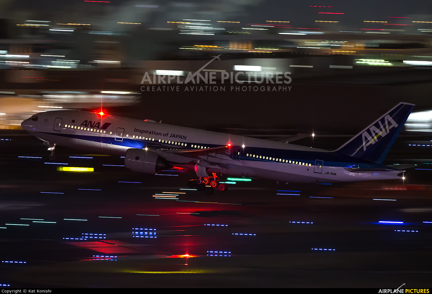 ANA - All Nippon Airways JA713A aircraft at Tokyo - Haneda Intl