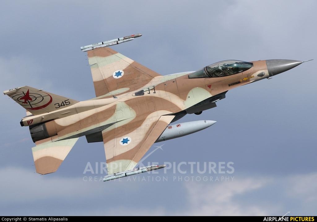 Israel - Defence Force 345 aircraft at Andravida AB