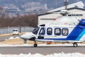 JA94NH - Mitsui Bussan Aerospace Agusta Westland AW139