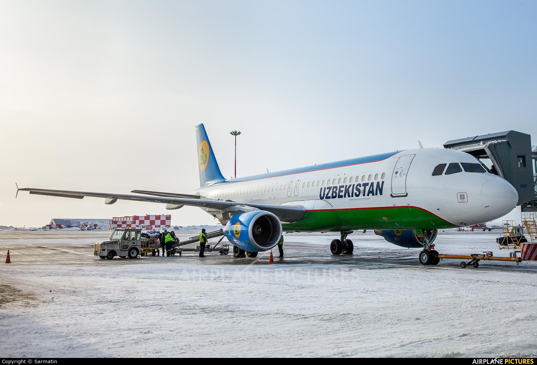 Uzbekistan Airways UK32019 aircraft at Kazan