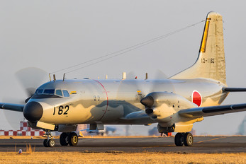 12-1162 - Japan - Air Self Defence Force NAMC YS-11