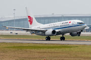 B-2700 - Air China Boeing 737-700 aircraft