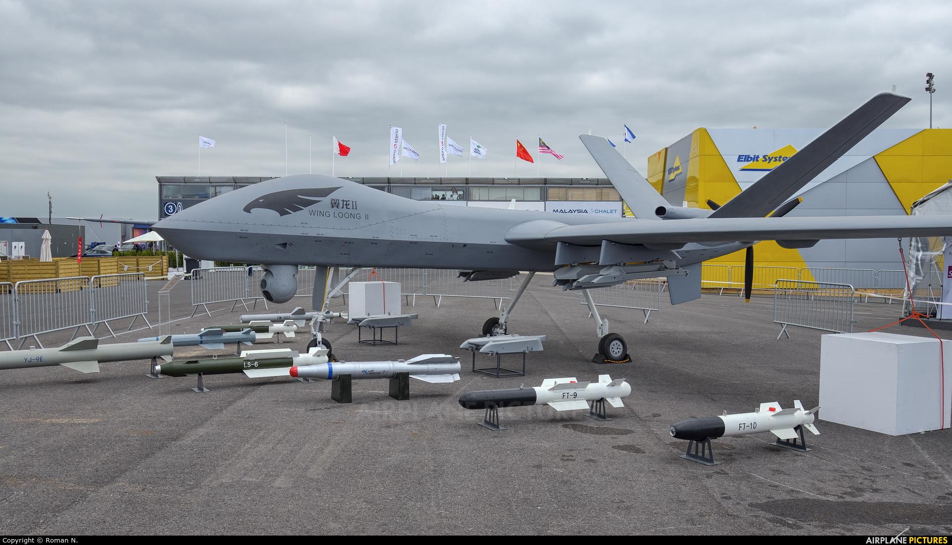 China - Air Force - aircraft at Paris - Le Bourget