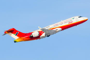B-001Q - COMAC - Commercial Aircraft Corporation Of China COMAC ARJ21-700 Xiangfeng
