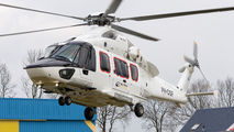 PH-OSF - Heliholland Airbus Helicopters H175 aircraft