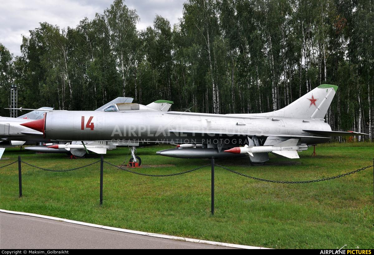 Russia - Ministry of Internal Affairs 14 aircraft at Monino