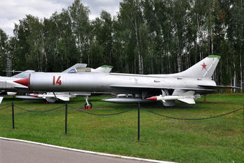 14 - Russia - Ministry of Internal Affairs Sukhoi Su-11