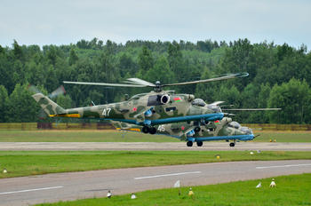 47 - Belarus - Air Force Mil Mi-24P