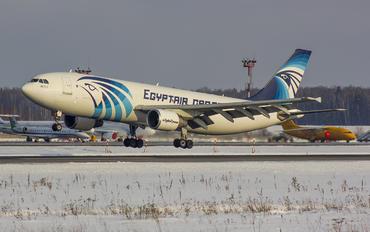 SU-GAY - Egyptair Cargo Airbus A300