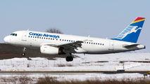 SX-ABE - Congo Airways Airbus A319 aircraft