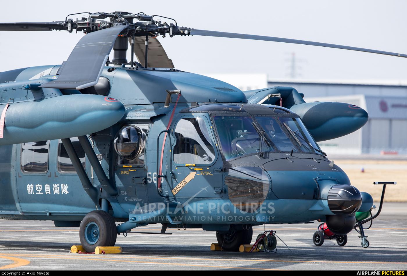 Japan - Air Self Defence Force - aircraft at Nagoya - Komaki AB