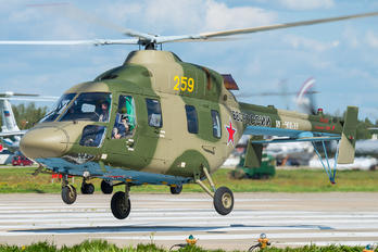 259 - Russia - Air Force Kazan helicopters Ansat-U