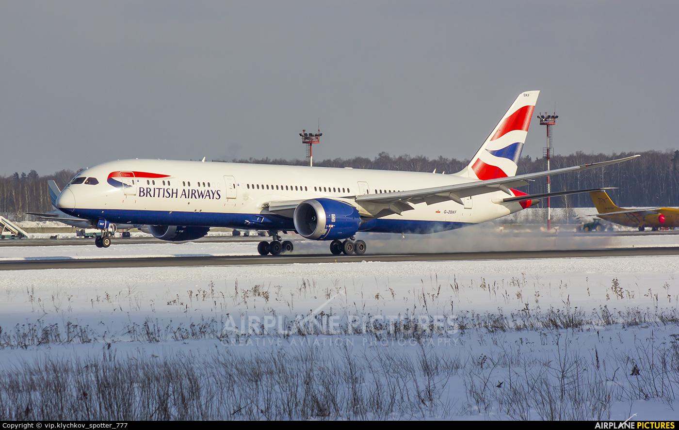 British Airways G-ZBKF aircraft at Moscow - Domodedovo