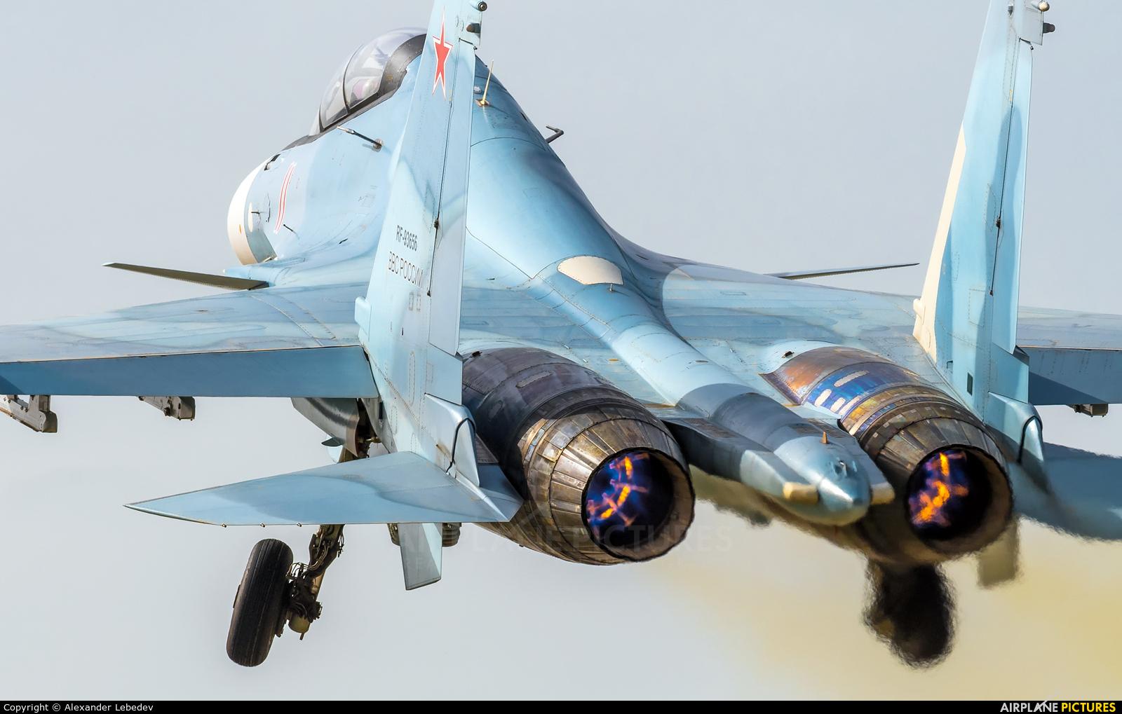 Russia - Air Force RF-93656 aircraft at Primorsko-Akhtarsk