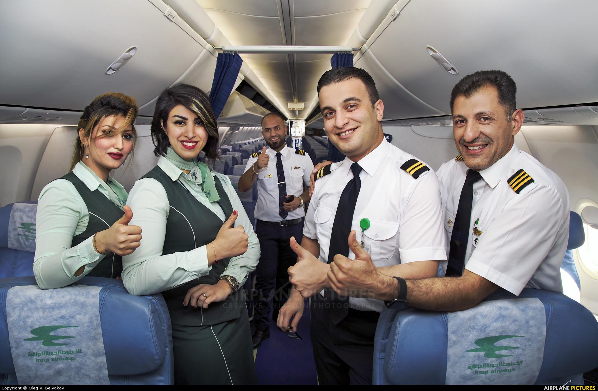 Iraqi Airways YI-AST aircraft at Kiev - Borispol