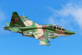 78 - Russia - Air Force Sukhoi Su-25UB