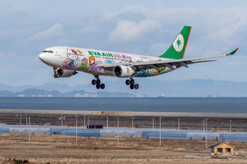 B16309 - Eva Air Airbus A330-200