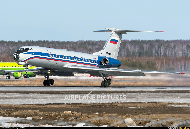 Russia - Ministry of Internal Affairs RF-65912 aircraft at Koltsovo - Ekaterinburg