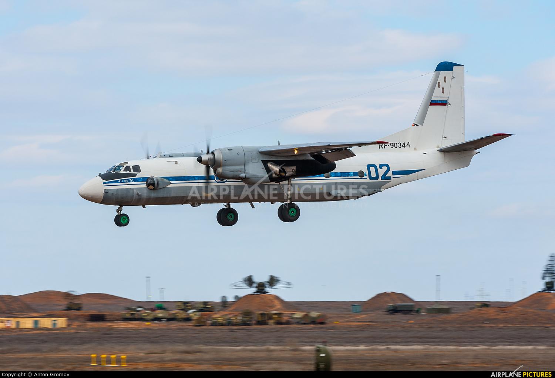 Russia - Air Force - aircraft at Astrakhan - Privolzhkiy Air Base
