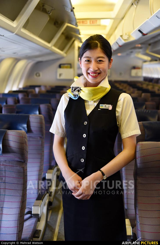 - Aviation Glamour - aircraft at Tokyo - Haneda Intl