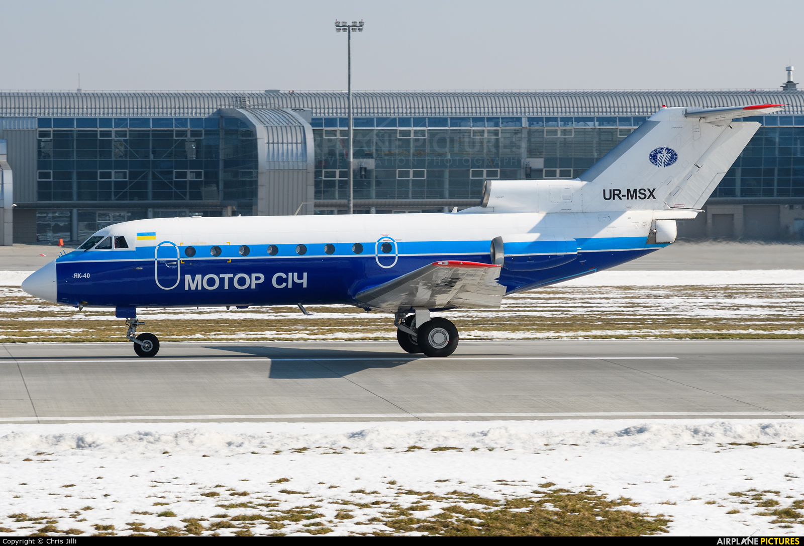 Motor Sich UR-MSX aircraft at Lviv Danylo Halytskyi International Airport (Lwów Skniłów)