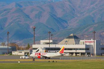 JA12FJ - Fuji Dream Airlines - Airport Overview - Terminal Building