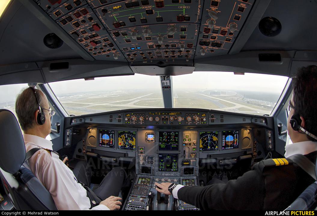 Iran Air EP-IJB aircraft at Frankfurt