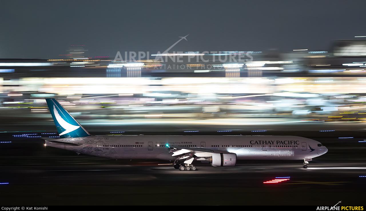 Cathay Pacific B-HNK aircraft at Tokyo - Haneda Intl
