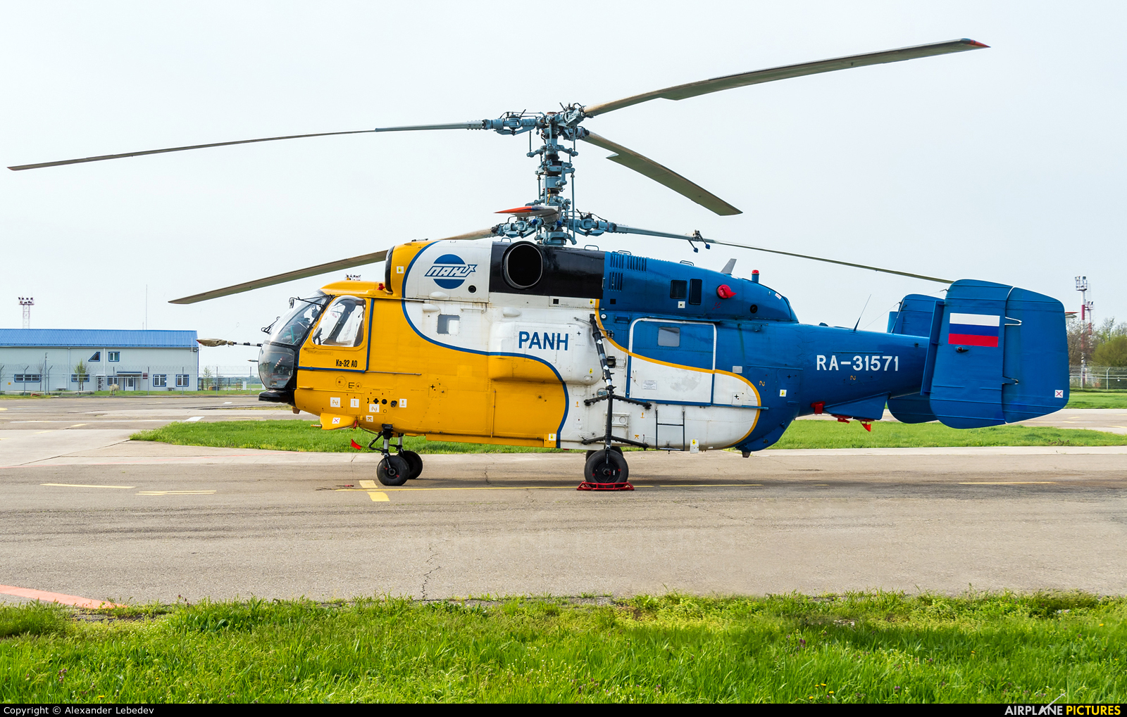 PANH Helicopters RA-31571 aircraft at Krasnodar