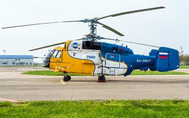 RA-31571 - PANH Helicopters Kamov Ka-32 (all models)