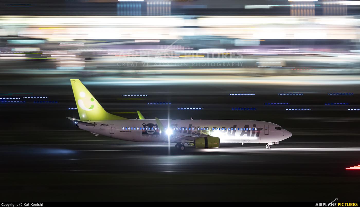 Solaseed Air - Skynet Asia Airways JA812X aircraft at Tokyo - Haneda Intl