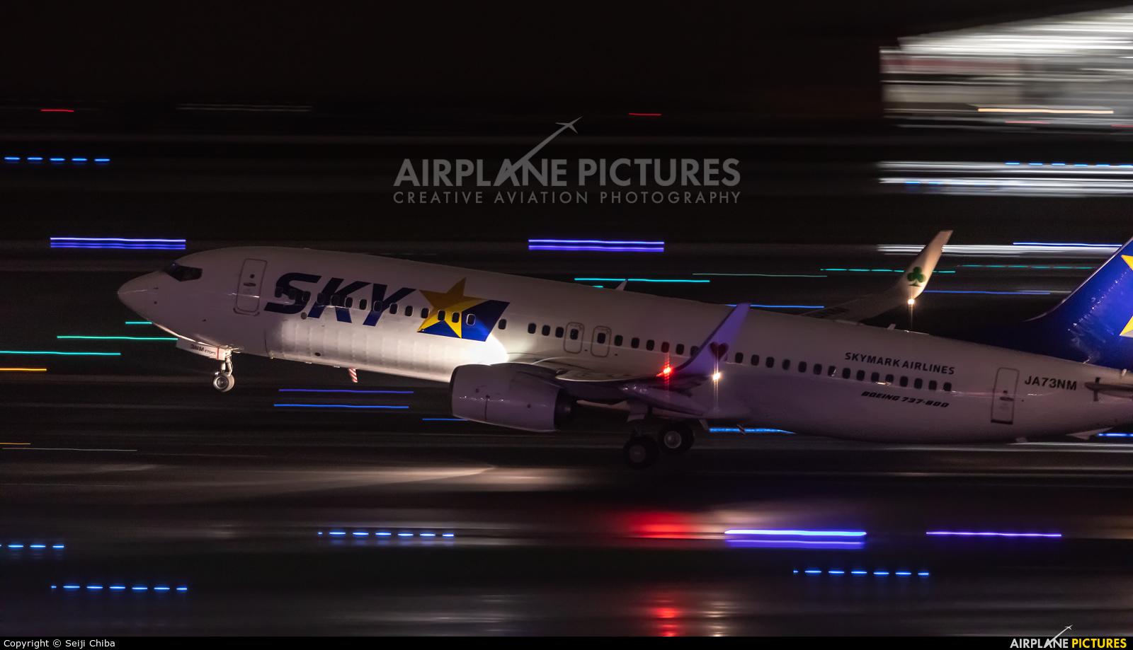Skymark Airlines JA73NM aircraft at Tokyo - Haneda Intl