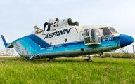 RA-06146 - Mil Experimental Design Bureau Mil Mi-26 aircraft
