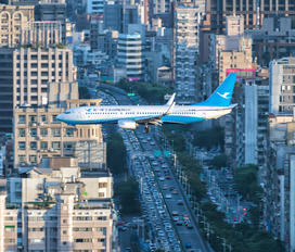 B-1966 - Xiamen Airlines Boeing 737-800
