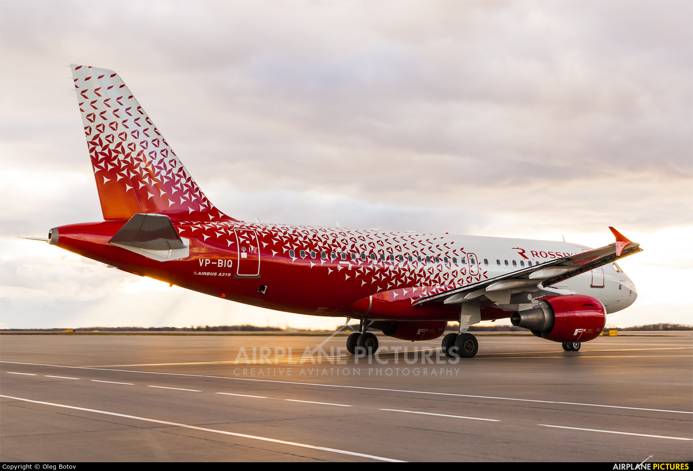 Rossiya VP-BIQ aircraft at Moscow - Sheremetyevo