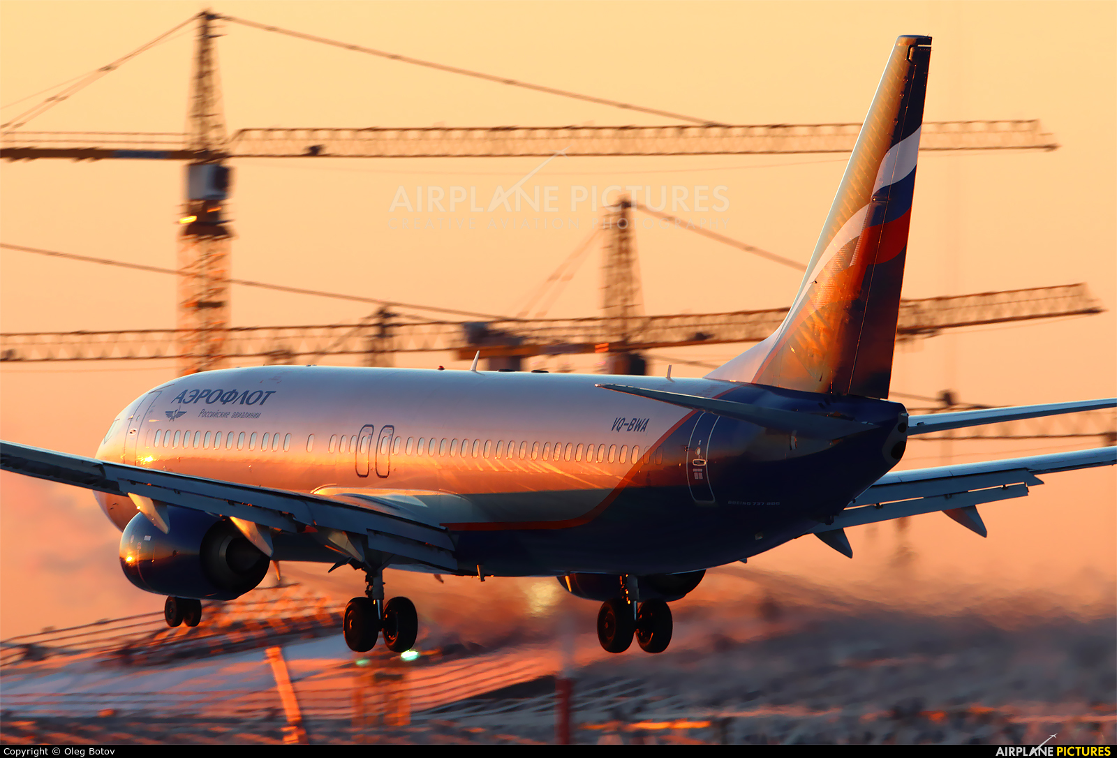Aeroflot VQ-BWA aircraft at Moscow - Sheremetyevo