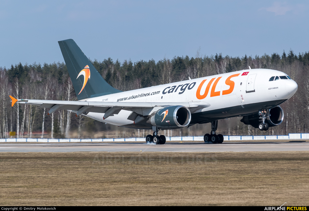 ULS Cargo TC-VEL aircraft at Minsk Intl