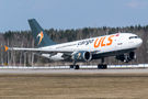 ULS Cargo Airbus A310F TC-VEL at Minsk Intl airport