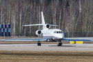 Private Dassault Falcon 900 series P4-GEM at Minsk Intl airport