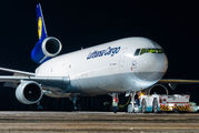 Rare visit of Lufthansa MD-11F to Moscow DME title=