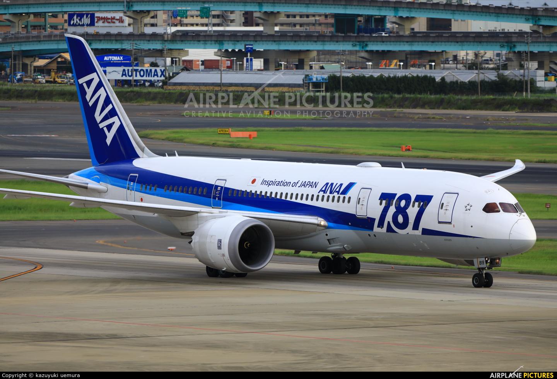ANA - All Nippon Airways JA819A aircraft at Fukuoka